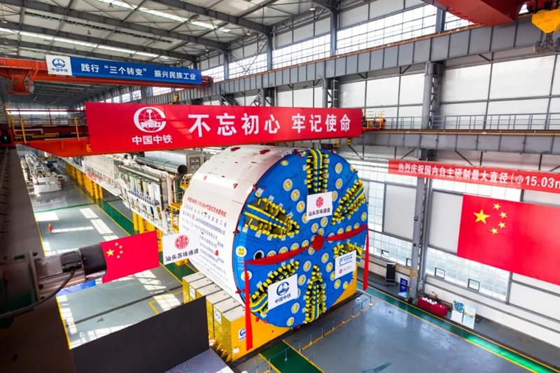 中国自主研制的15米级超大直径泥水盾构成功穿越汕头海湾