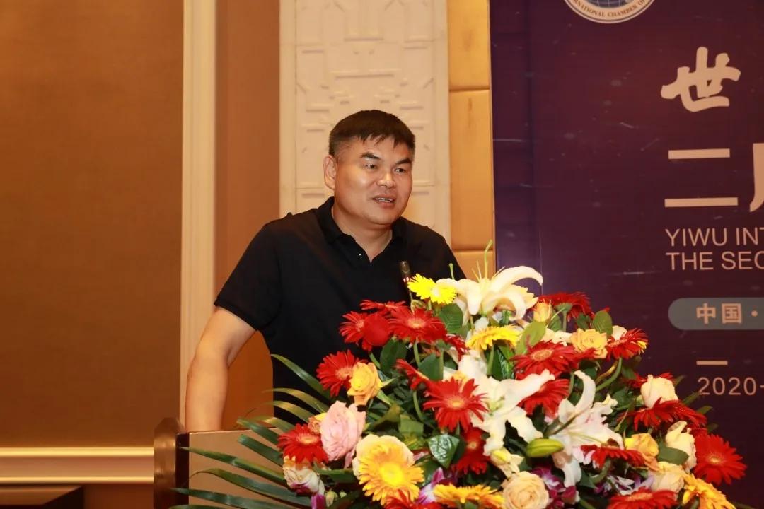 董事局主席金位海出席世界义商总会二届二次会长会议
