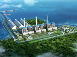 大唐雷州發電廠
