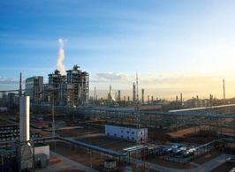 神華新疆化工廠