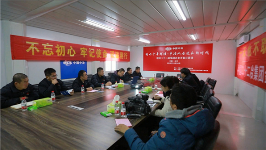 我司参与建设的北京铁路枢纽丰台站改建项目 企业开放日圆满举行