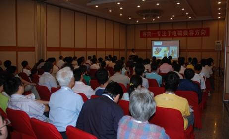 容向公司参展的第十三届国际电磁兼容技术交流展览会圆满成功