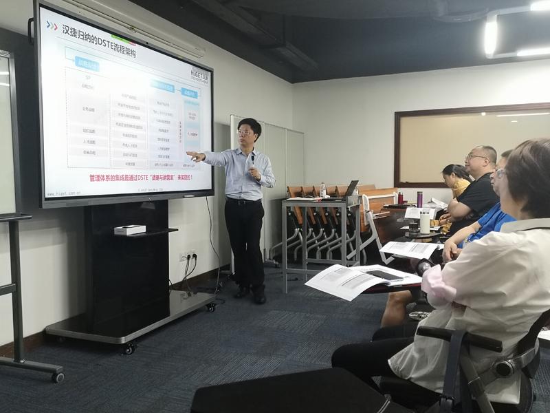 2020年8月9日 汉捷咨询为深圳某自动化科技企业提供了《战略规划(SP)流程设计》培训