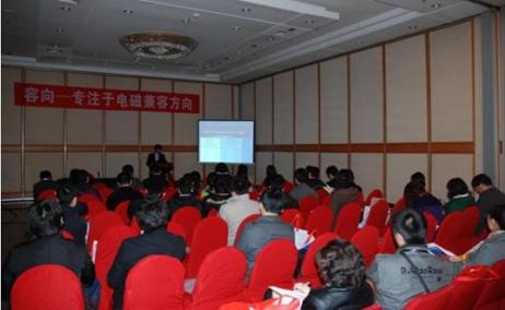 2010北京EMC展览会,取得预期效果