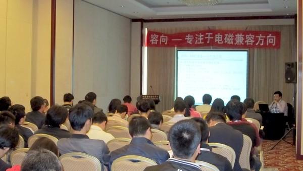 容向公司参展的2012北京EMC展览会圆满成功