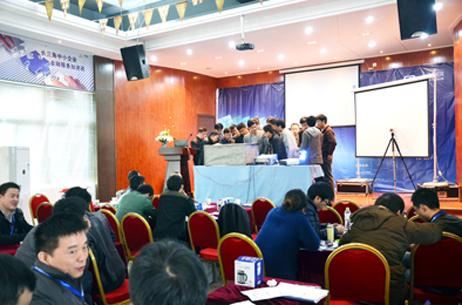 2014年度《电磁兼容测试、设计技术、整改咨询》研讨会在南京成功举办