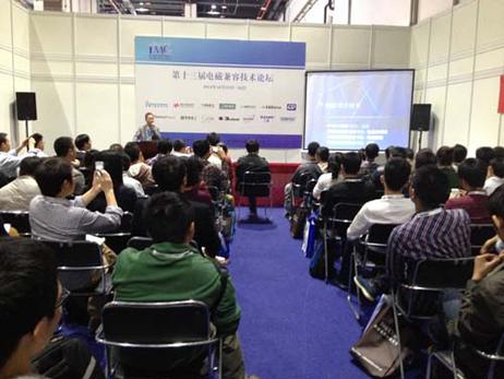 公司参展2014上海EMC展览会圆满成功