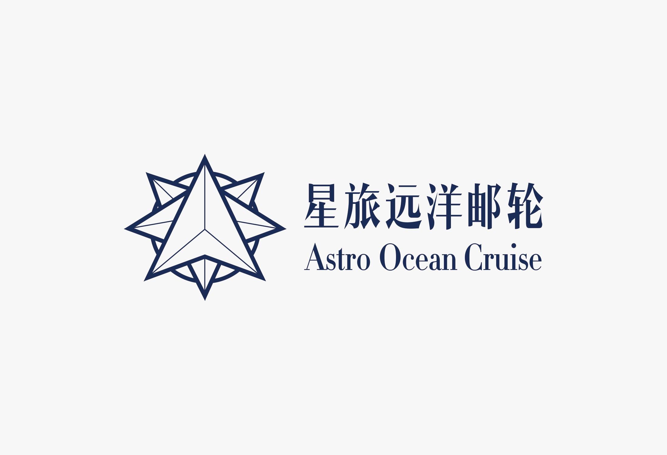 星旅远洋邮轮 x 冲绳观光旅游局商场路演