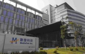 台湾媒体报道称华为和联发科已签订了合作意向书与采购大单