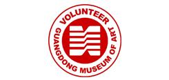 廣東美術館