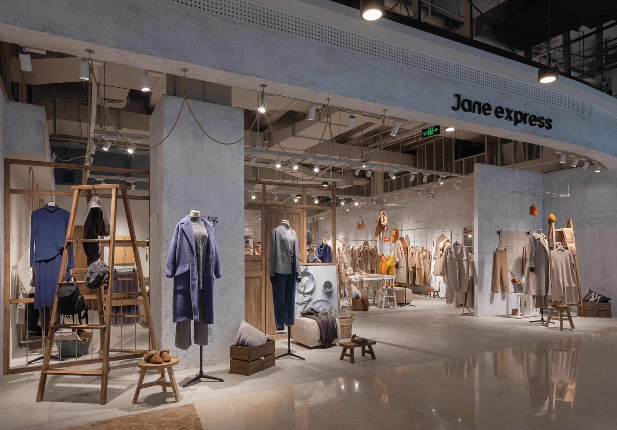 Jane express女装 店铺