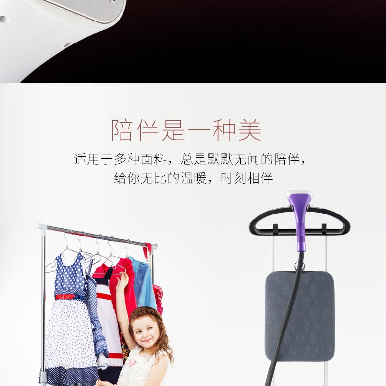 志高熨衣机