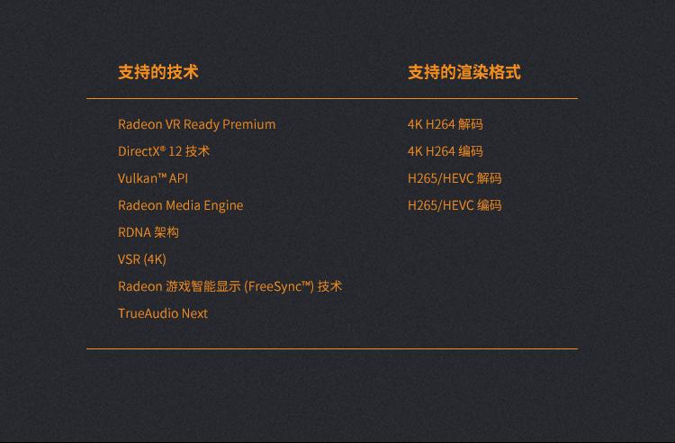 迪兰RX 5600 XT 6G X战将