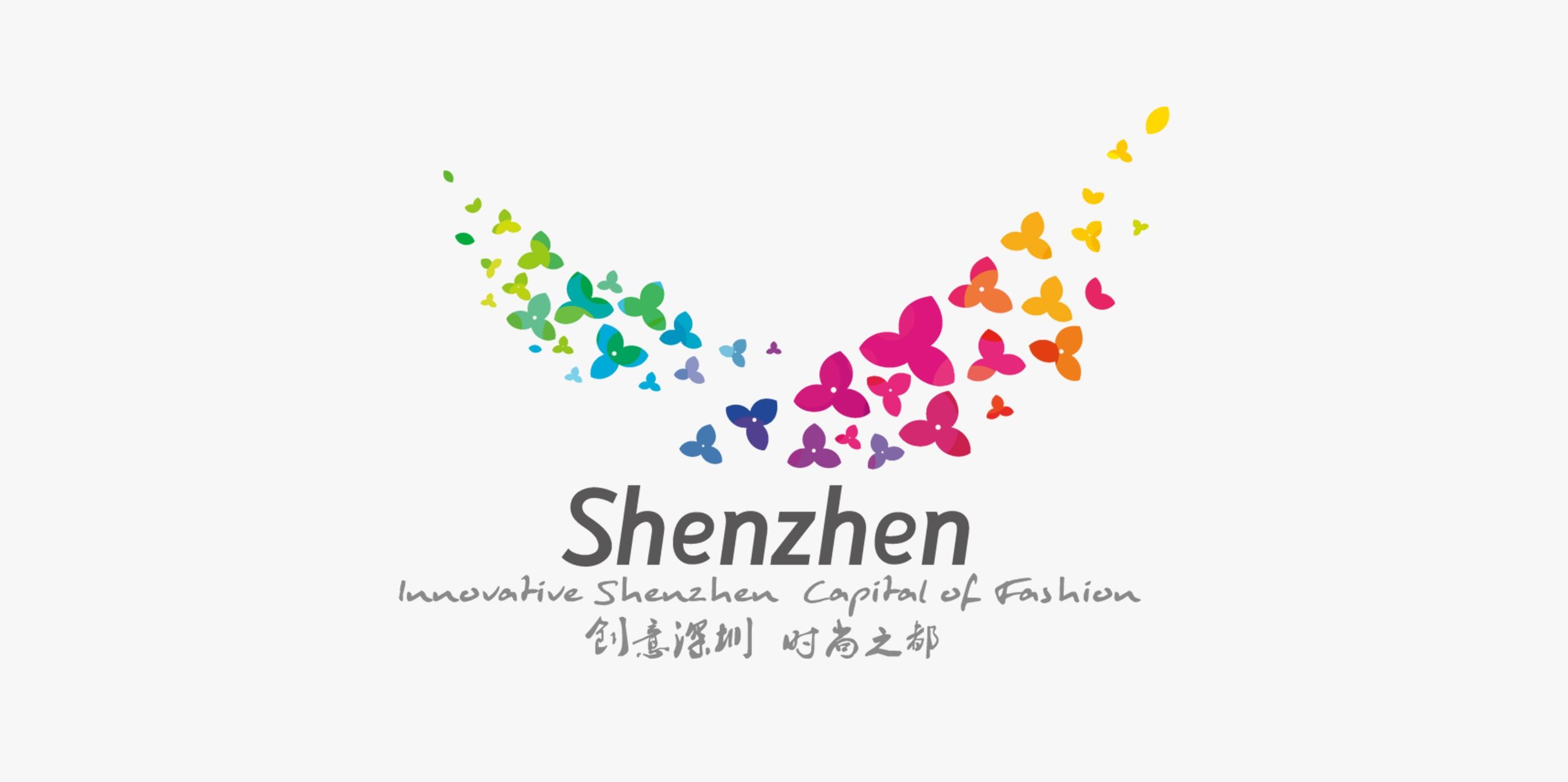 《从深圳出发看世界》全国巡演