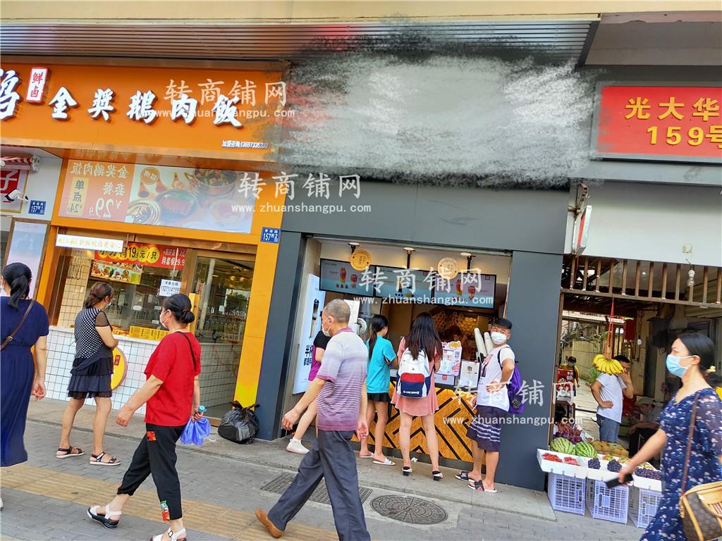 香港路小吃店空转
