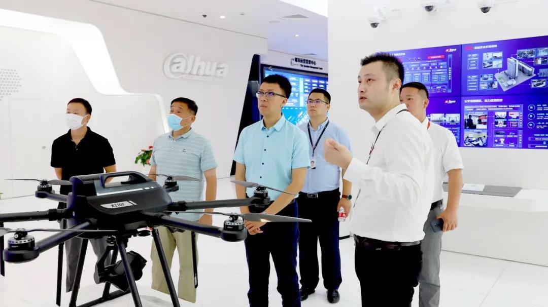 大华股份携手大连量天科技 科技融合助力能源企业数字化升级