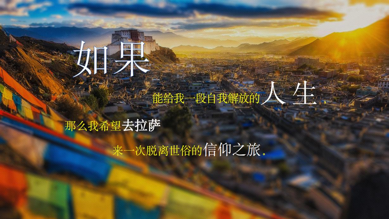电影投资:刘涛搭档张嘉译,新电影《去拉萨》即将来袭