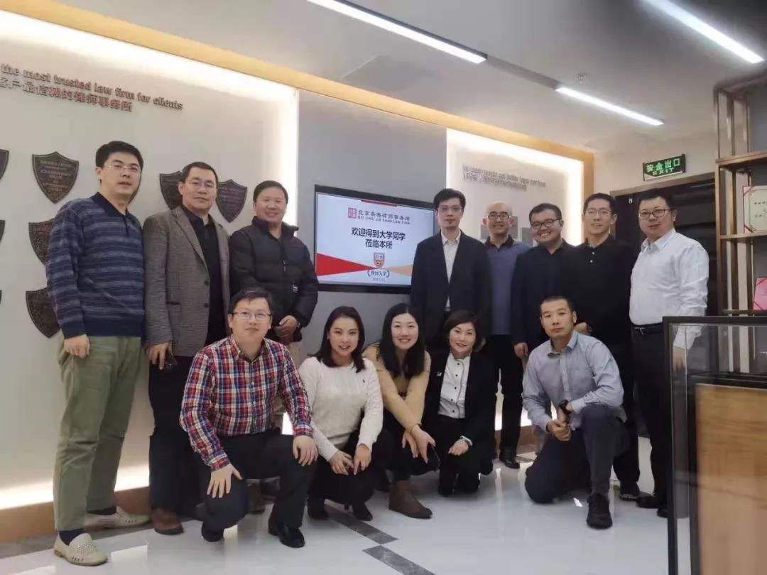 北京嘉善律师事务所成功举办得到大学2期1班11月班级日活动