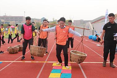 2019年西辰国庆趣味运动会