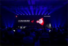 5G新基建数字底座,驱动五大产业升级