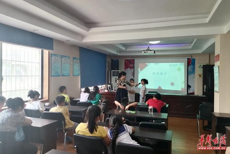 【华声在线】蚌塘社区:科普心理健康知识,塑造青少年阳光心态