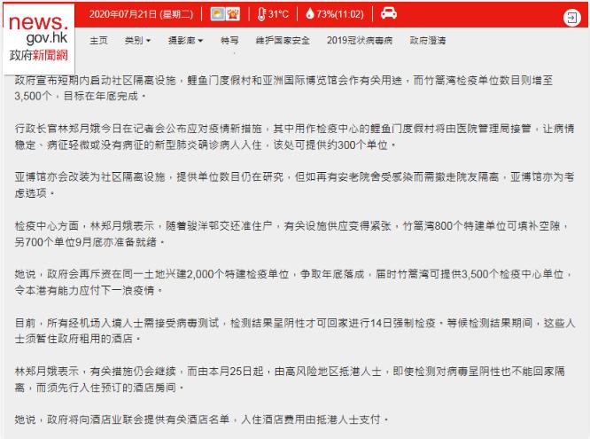 官宣,8月香港SAT考试确认取消