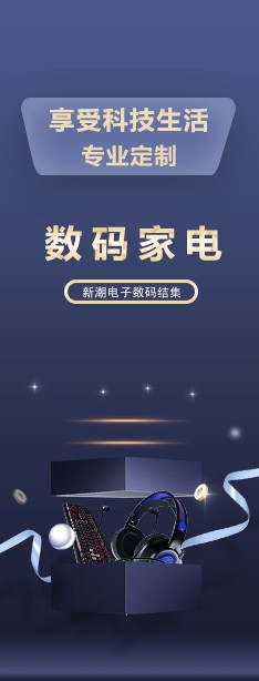 数码收米比分网app