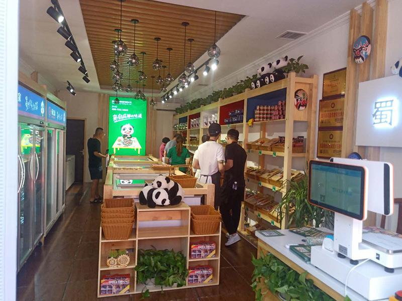 庆贺内蒙古呼和浩特市陈先生成功开业蜀亿家火锅食材超市