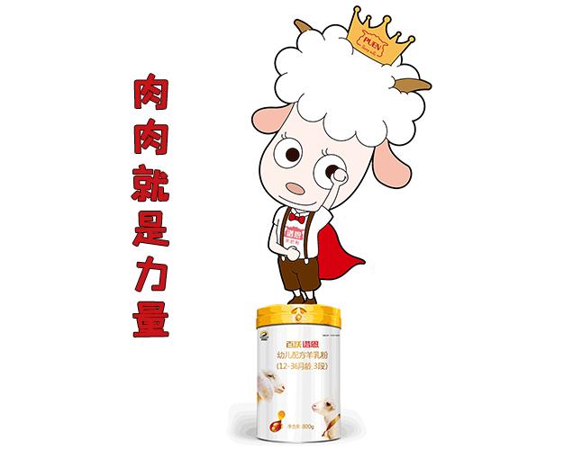 小恩问答:哪种肉最适合宝宝吃?-羊奶粉-谱恩绵羊奶