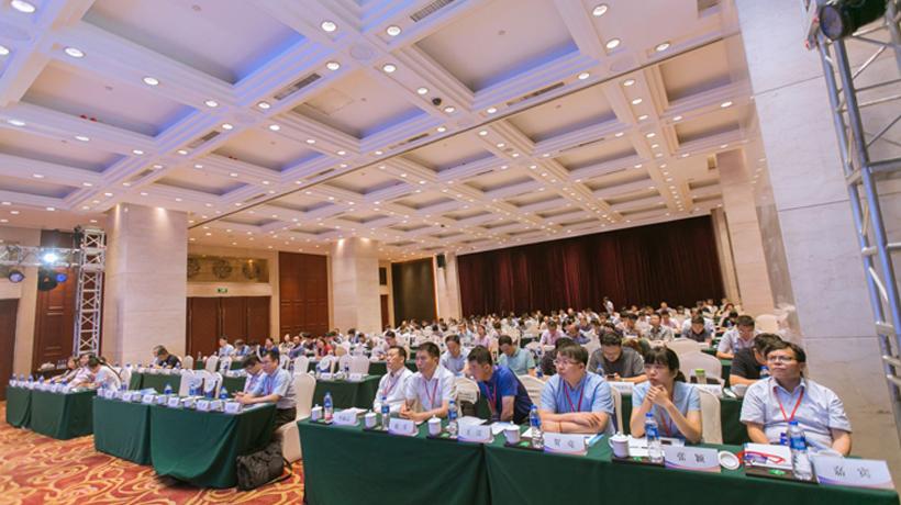 无锡城市安全发展高端论坛成功举办 中科融通主讲《物联网在城市安全中的应用》