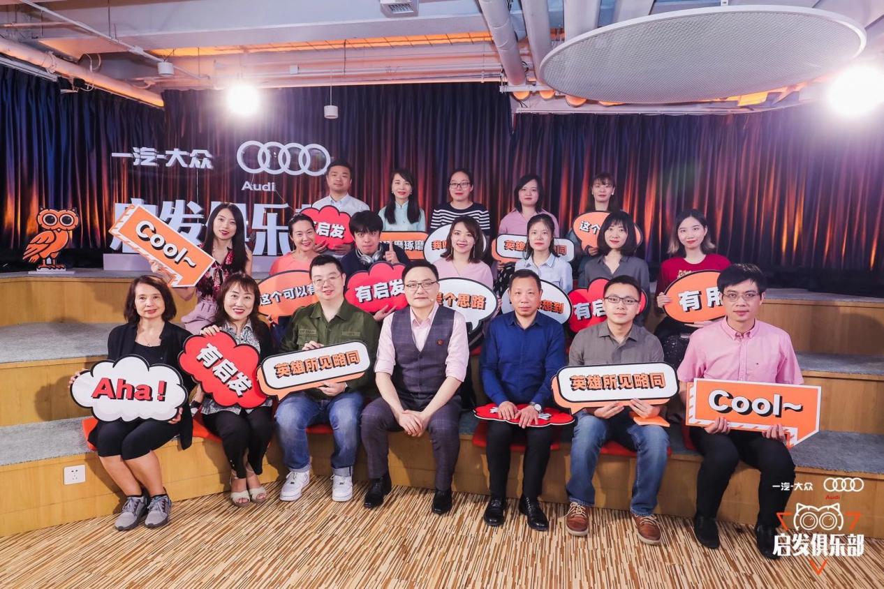 北京嘉善律师事务所执行主任常亮律师参加《启发俱乐部》