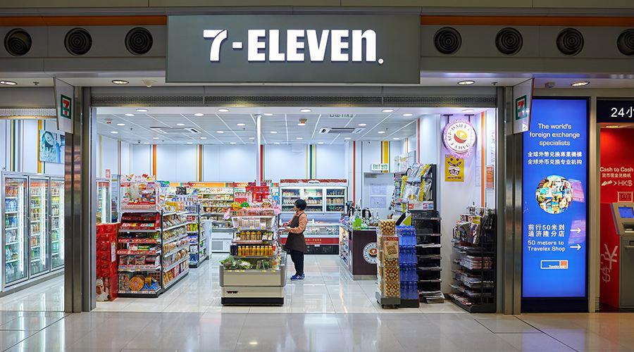 《关于开展便利店品牌化连锁化三年行动的通知》推动门店使用盘点软件