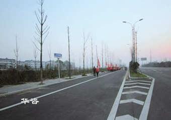 益阳环评案例_湖南南县公路项目环境影响贝博网报告编制阐述至公参篇