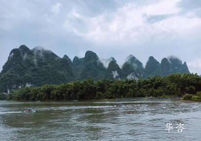 华咨公司编制湖南公路项目地质灾害评估论证报告顺利通过专家审查!