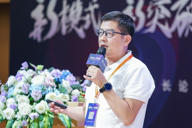 金智教育成功承办2019职业院校智慧教育校长论坛