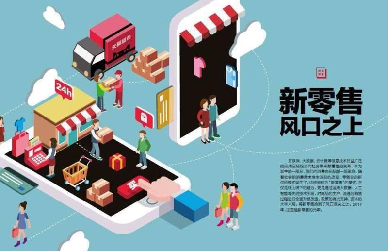 最具有发展前景的项目-沃乃荟平台