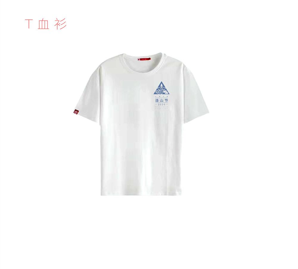 T恤定制案例