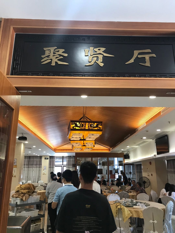 【为乐信息科技】乘风破浪五周年阳江团建活动