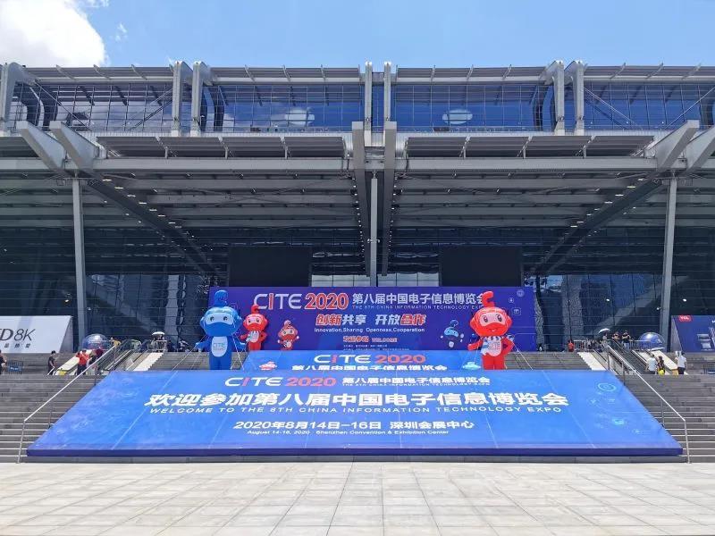 必威平台网址达携公网专用解决方案亮相第八届中国电子信息博览会
