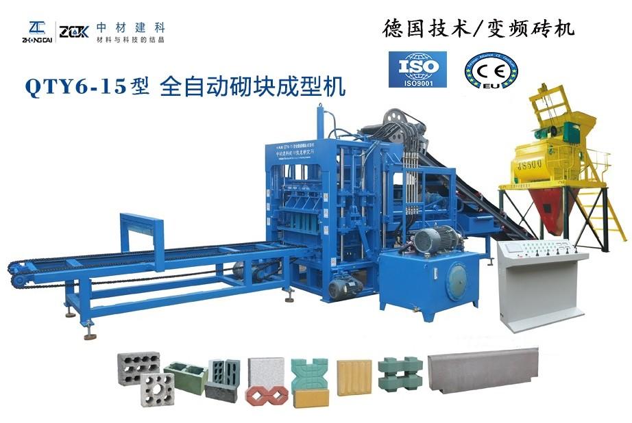 QTY6-15型液压全自动砖机