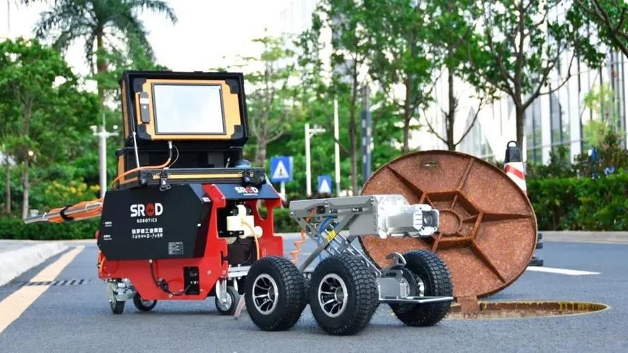 施罗德工业集团受邀出席地下空间创新发展高峰论坛
