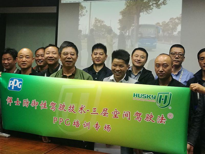 PPG中国区启动悍士防御性驾驶技术系列培训