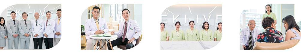泰国EK国际医院