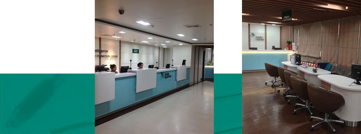泰国帕亚太医院