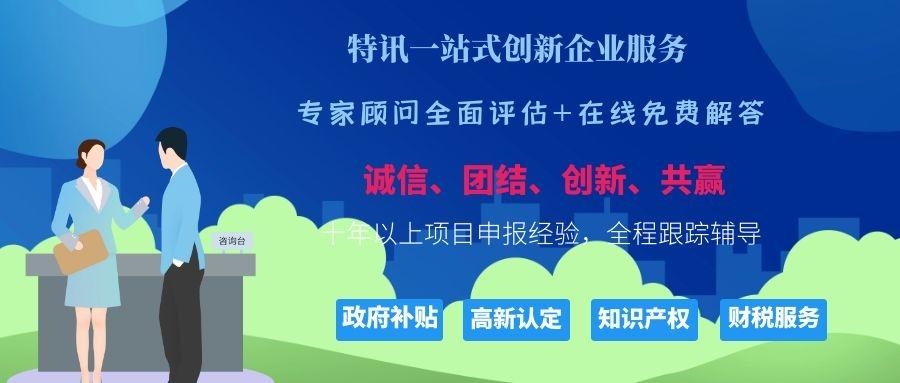 深圳科技型企业已超过3万家,国家级高新技术企业总量全省第一