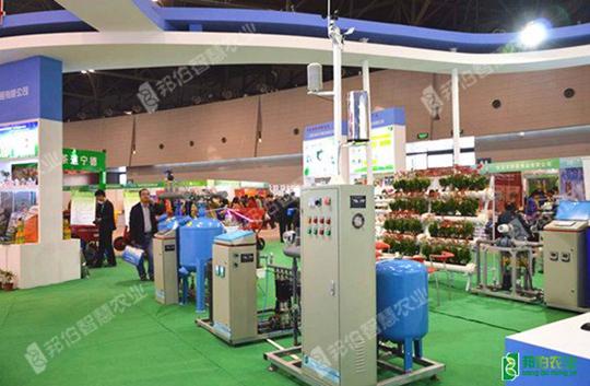 邦伯盛裝亮相山西省第四屆特色農產品交易博覽會