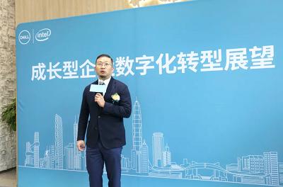 戴尔科技集团全国首家企业解决方案中心正式落户深圳科兴科学园