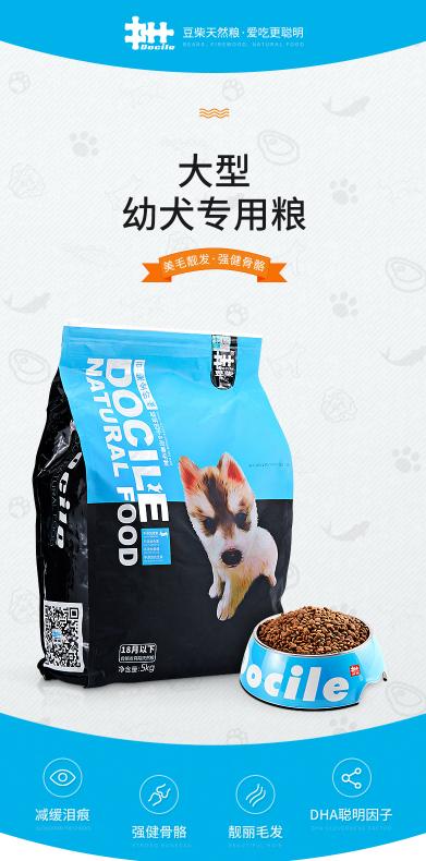 【宠物医生在线咨询】想要些不错的狗粮,有啥好的推荐吗?