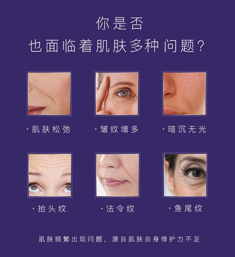 纳米仿生皮肤膜