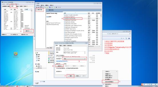 PC安卓融合无纸化系统部署说明